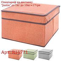 """Ящик для хранения вещей """"Элит"""" 25 * 20 * 17см R15771"""