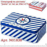 Коробка для хранения 11, 5 * 6, 5 * 4 см N01838