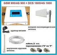 Усилитель двухдиапазонный KD-1565-GD 900/1800 MГц с внешней логопериодической антенной и внутренней круговой,, фото 1