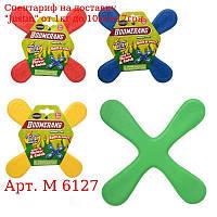 Бумеранг M 6127 26, 5см,  мікс кольорів,  на аркуші,  20-20-1см
