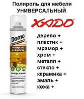 """Полироль для мебели универсальный TM """"DOMO"""" аэрозоль 320 ml. от компании ХАДО"""