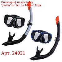 BW Набор для плавания 24021 маска,  трубка,  регулир, ремешок,  2цв,  в сетке
