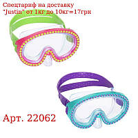 BW Маска для плавания 22062 2 цвета,  от 7 лет