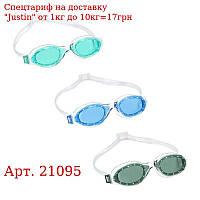 BW Очки для плавания 21095 3 цвета,  от 14 лет