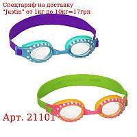 BW Очки для плавания 21101 2 цвета,  от 7 лет