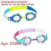 BW Очки для плавания 21099 2 цвета,  от 3 лет