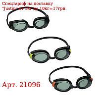 BW Очки для плавания 21096 3 цвета,  от 7 лет