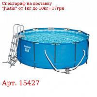 BW Бассейн 15427 семейный,  круглый,  366-133см,  фильтр-насос,  лестница