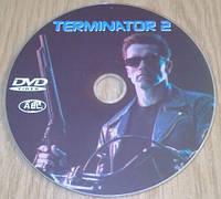 """DVD video """"Термінатор 2"""""""