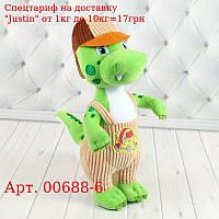 """Мягкая игрушка """"Дракоша Тоша"""" Копица 00688-6,  35x16x26"""