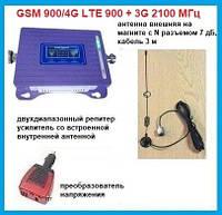 Дводіапазонний комплект HY-1760-GW GSM 900 MHz + 3G 2100 MHz, фото 1