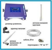 Усилитель мобильной связи двухдиапазонный KD-1555-GW 900 МГц + 2100 MГц. Площадь покрытия 150 кв. м., фото 1