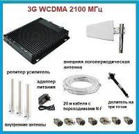 3G усилитель мобильного сигнала WR-2770-W 2100 MГц 70 дБ 27 дБм с внешней логопериодической антенной, 1500 кв., фото 1