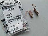 К-кт щеток генератора CARGO 140613 (LUCAS)