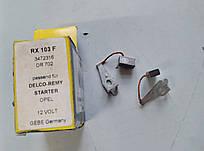 К-кт щеток генератора CARGO RX103F2 (DELCO)