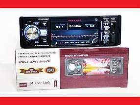 "Pioneer 4026UM ISO - екран 4,1""+ DIVX + MP3 + USB + SD + Bluetooth"
