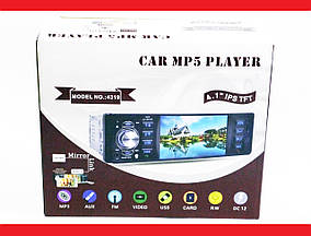 "Pioneer ISO 4319 - екран 4,1""+ DIVX + MP3 + USB + SD + Bluetooth"