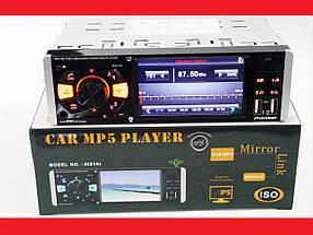 "Pioneer 4051AI ISO - екран 4,1""+ DIVX + MP3 + USB + SD + Bluetooth"