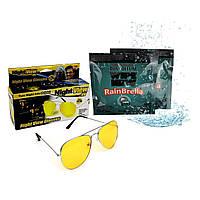 Жидкость для защиты стекла и Очки ночного виденья Night View SKL11-310783
