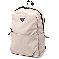 Рюкзак текстильный smart унисекс Vintage 20624 Серый