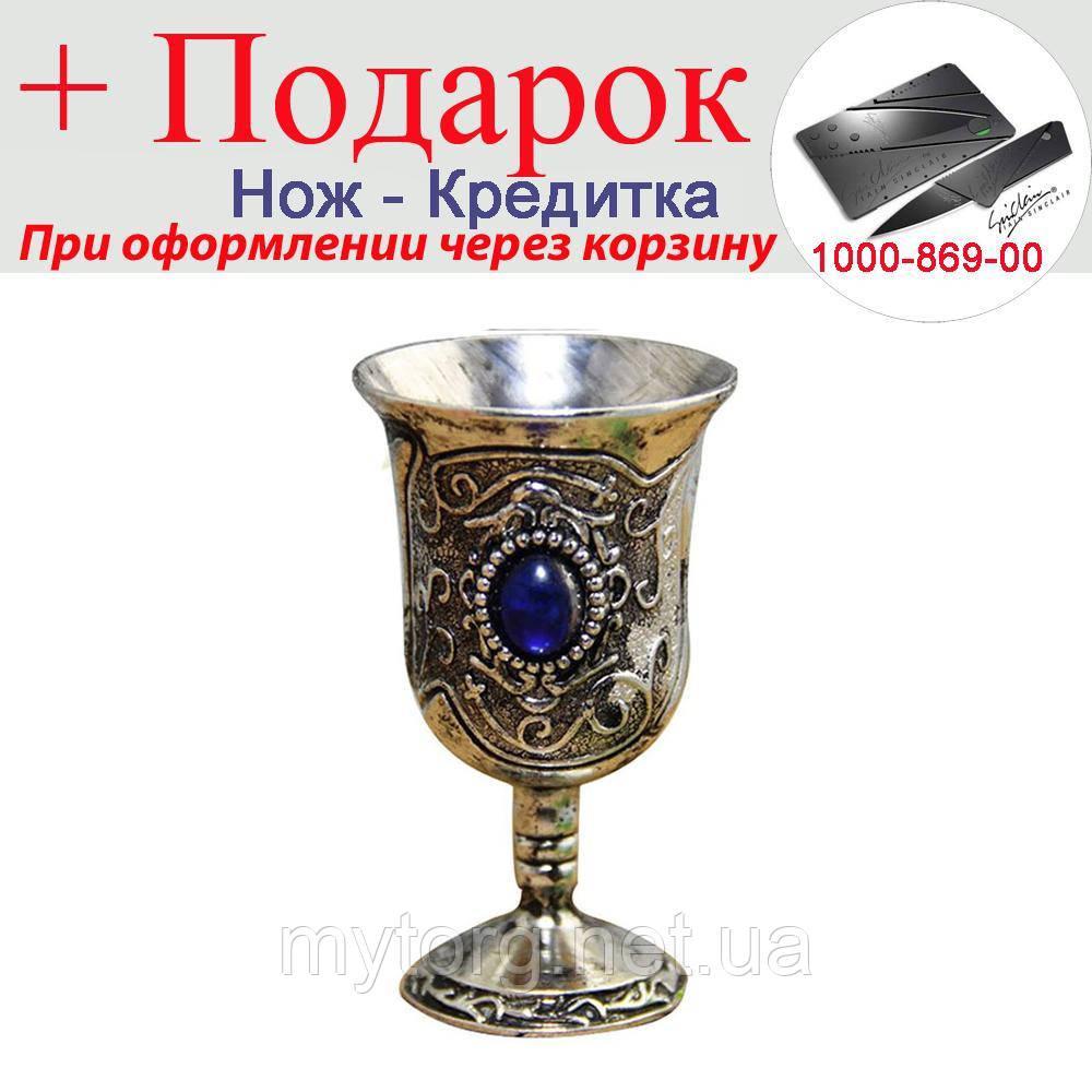 Бокал кубок для вина с камнем латунный  Синий