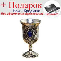 Бокал кубок для вина с камнем латунный  Синий, фото 1