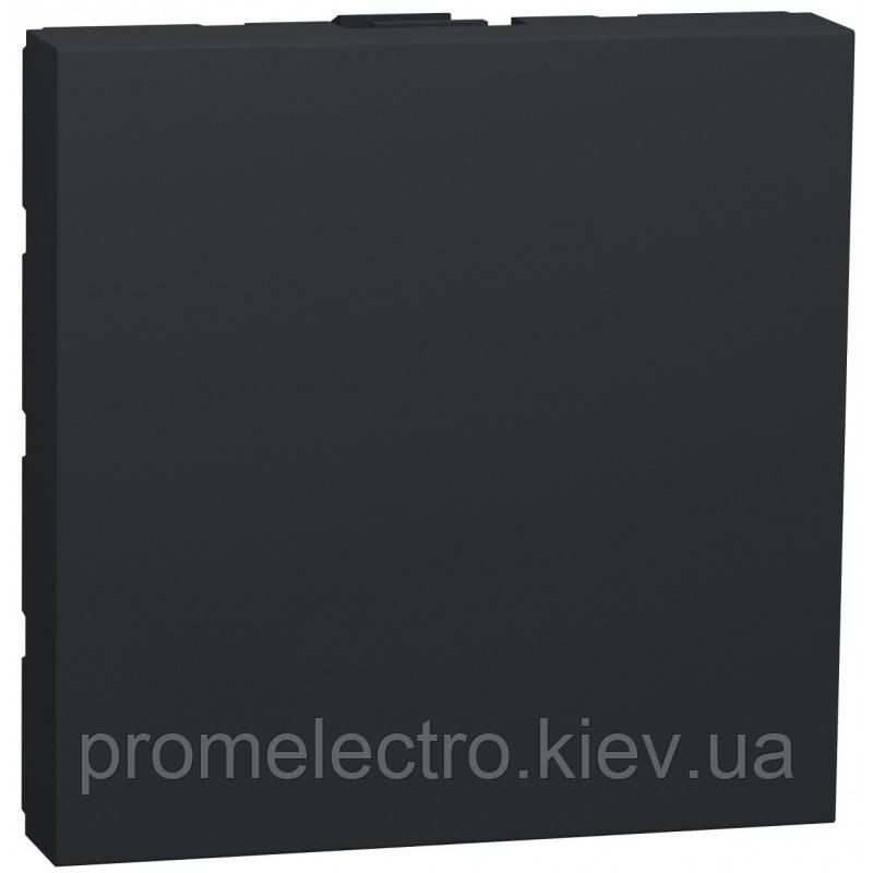 Заглушка Schneider Unica New антрацит (NU986630)