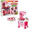 Набор игровой «Кухня маленькой хозяюшки» Limo Toy, игрушечная посуда, розовый, 73*51*30 см, (008-801)