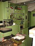 Станок электроэрозионный прошивной AGIECUT 100, фото 4