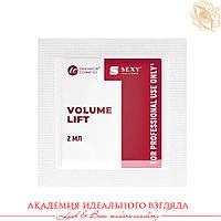 Sexy Lamination Складу #1 для ламінування вій і брів VOLUME LIFT, саші 2мл