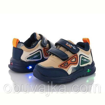 Спортивная обувь оптом Детские кроссовки 2021 оптом от фирмы BBT (22-27), фото 2
