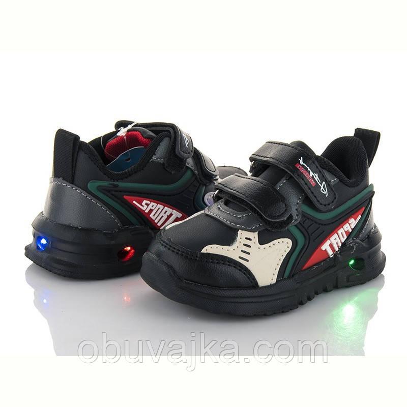 Спортивная обувь оптом Детские кроссовки 2021 оптом от фирмы BBT (22-27)