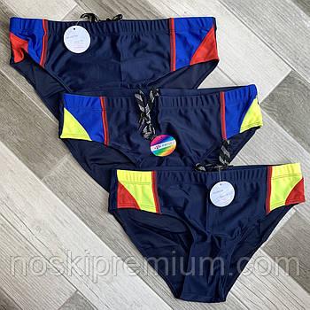 Плавки купальные мужские Paidi, 50-58 размер, синие, 9951
