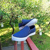 Мокасины летние джинсовые потертые Gipanis