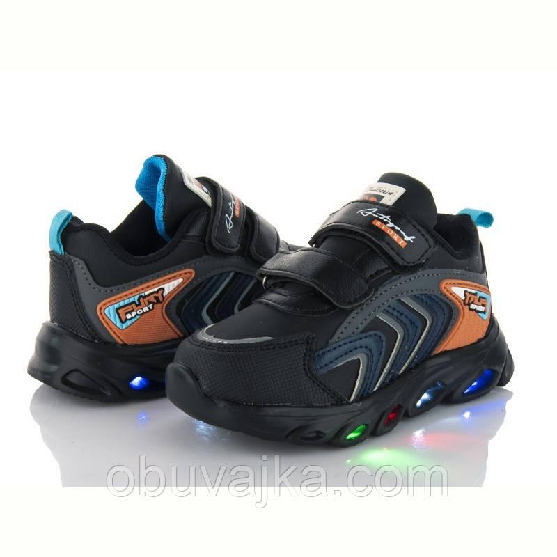 Спортивне взуття Дитячі кросівки 2021 оптом в Одесі від фірми BBT (27-32)