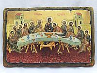 Икона Тайная вечеря под старину