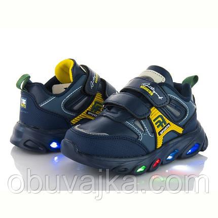 Спортивная обувь Детские кроссовки 2021 оптом в Одессе от фирмы BBT (27-32), фото 2