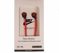 НАУШНИКИ MP3 NIKE NK-96 (КРАСНЫЙ)