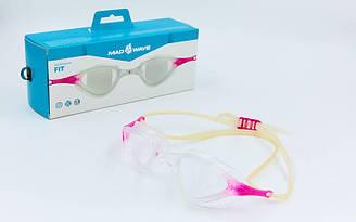 Очки для плавания planeta-sport MadWave FIT M042611 Розовый ES, КОД: 2351382
