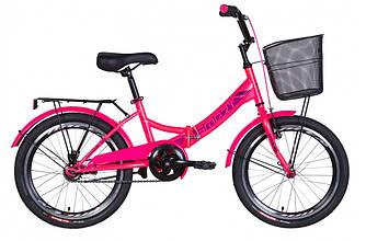 """Велосипед 20"""" FORMULA SMART С КОРЗИНОЙ 2021 (розовый с малиновым 13"""")"""