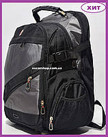 Рюкзаки мужские швейцарский дизайн, Мужской рюкзак с дождевиком, Мужской рюкзак c usb, j3