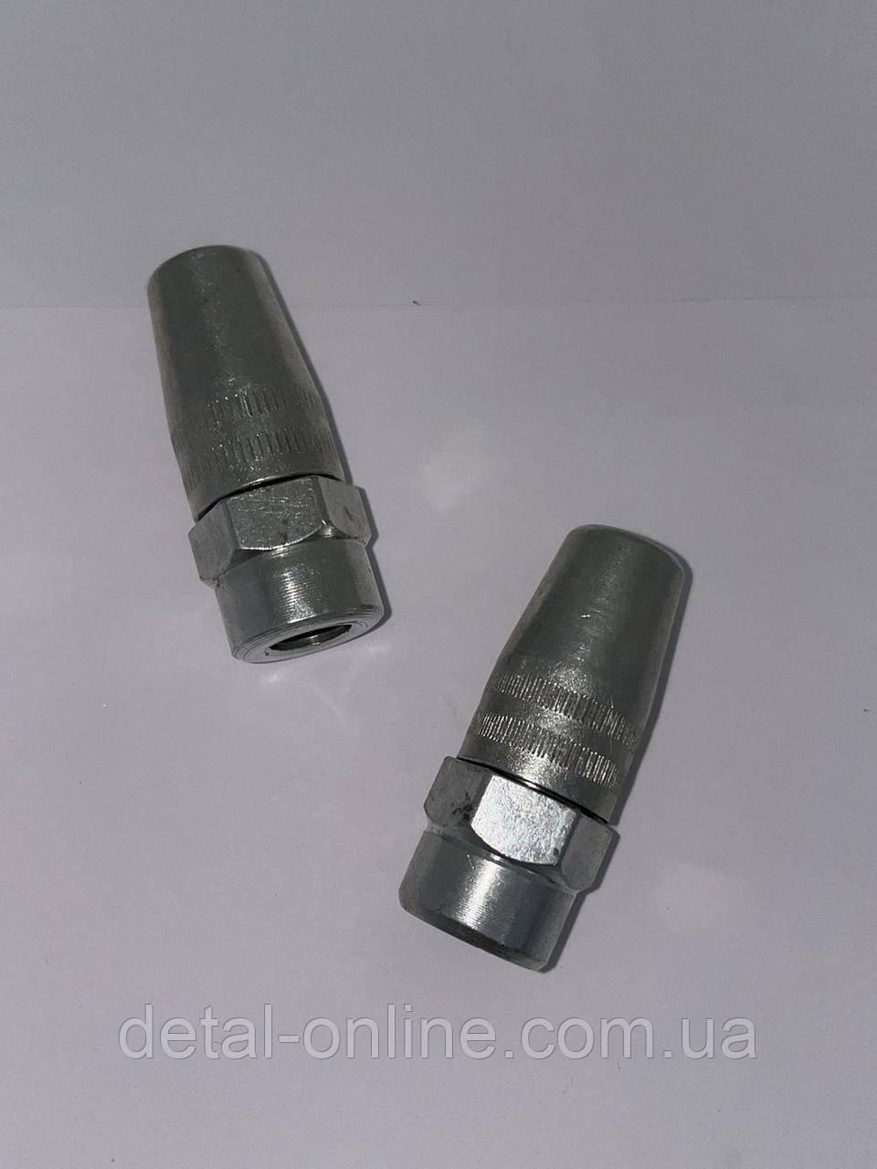 QH060 Наконечник металлический  шланга солидолонагнетателя (STARPARTS)