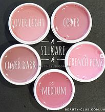 Камуфлює гель Silcare BASE ONE Dark French pink (розлив) 1кг
