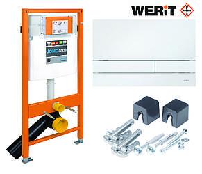 Комплект інсталяція з білою кнопкою та кріпленнями для унітазу Werit Jomo