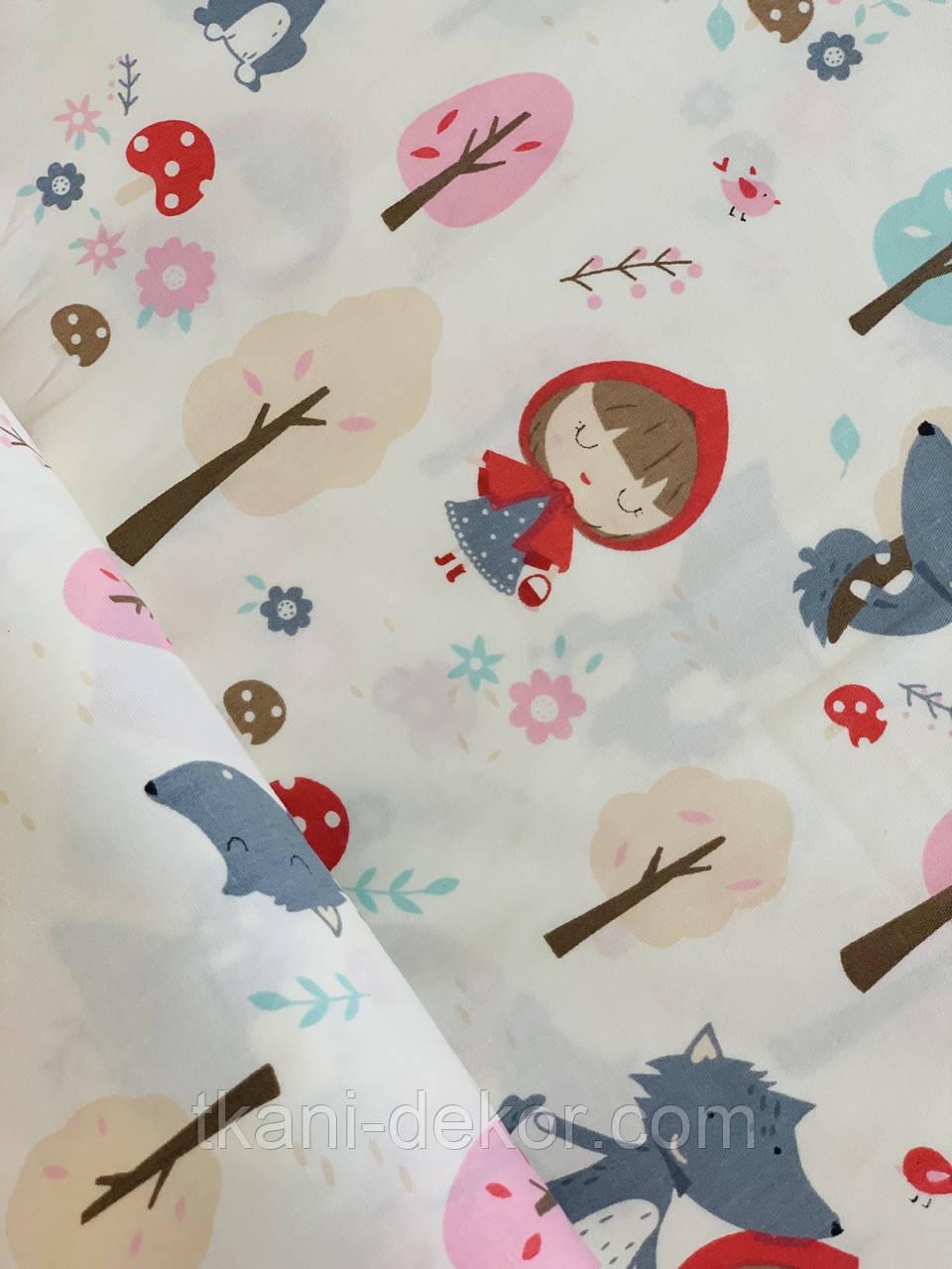 Сатин (хлопковая ткань) Красная шапочка и волк