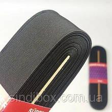 Резинка для одежды широкая STRONG 4см Черная (СТРОНГ-0463)