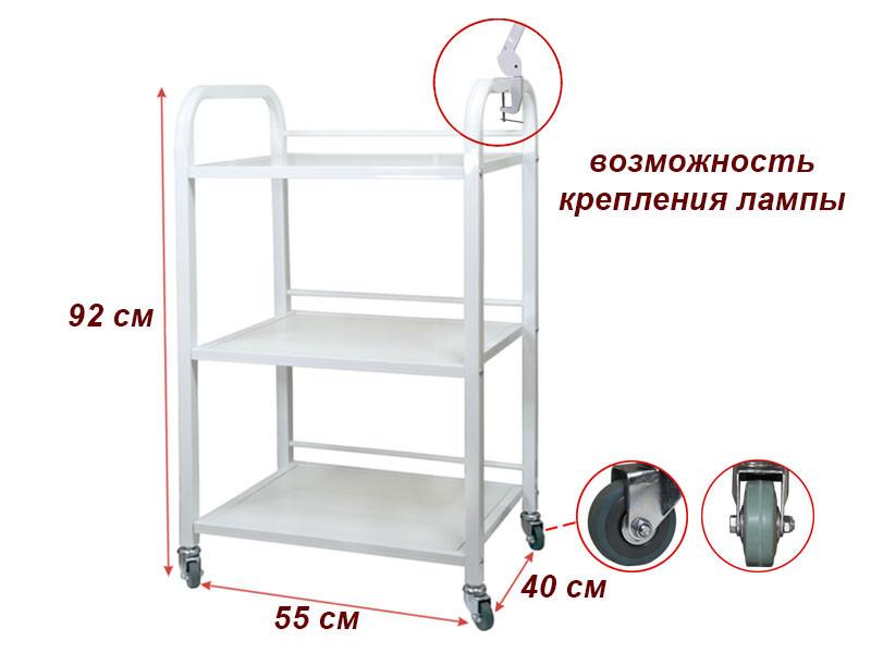 Візок косметологічна полиці ДСП мод. 003 д