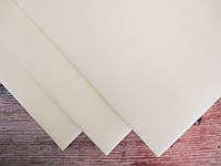 Фоамиран АНТИЧНЫЙ БЕЛЫЙ, 60x35 см, 0,8-1,2мм., Иран, фото 1