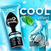 SILICONE LOVE COOL АНАЛЬНЫЙ ГЕЛЬ-ЛУБРИКАНТ 50 г на водно-силиконовой основе с охлаждающим эффектом, фото 3