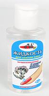 Витаминизированное средство для снятия лака без ацетона с маслом тысячелистника 50 мл TDS60408 /92-2